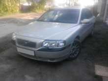 Челябинск S80 2002