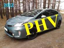 Белогорск Prius PHV 2012