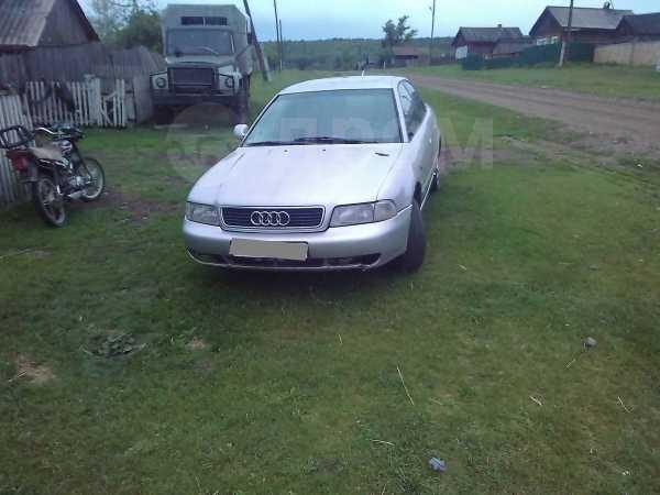 Audi A4, 1995 год, 125 000 руб.