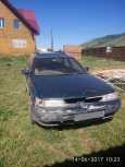 Subaru Legacy, 1993 год, 65 000 руб.
