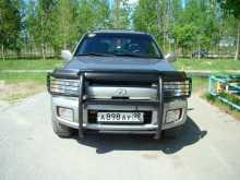 Радужный QX4 2001