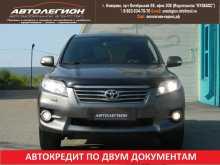 Кемерово Тойота РАВ4 2010