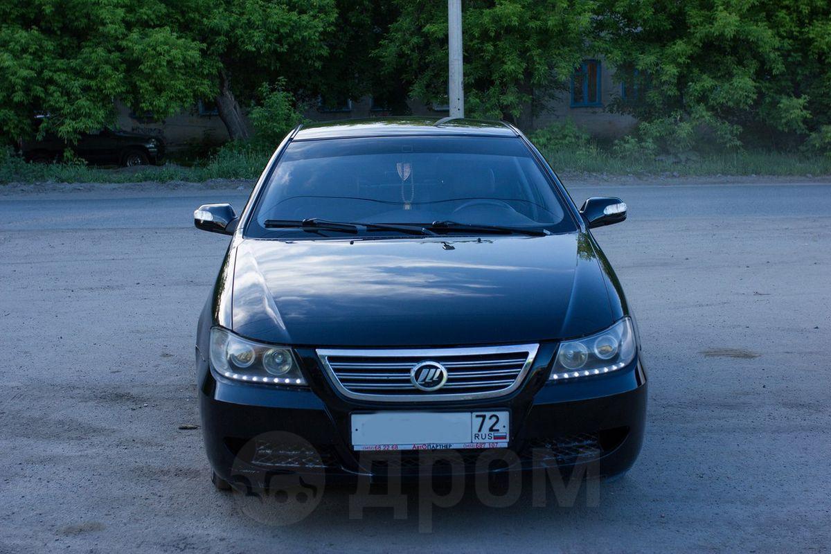 авто лифан продажа в москве