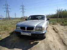 Нижневартовск 3110 Волга 2001