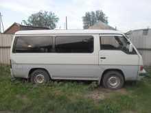 Яя Караван 1990