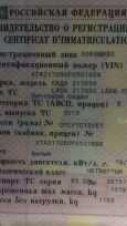 Лада Приора, 2015 год, 435 000 руб.