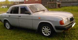 Череповец 3110 Волга 1999
