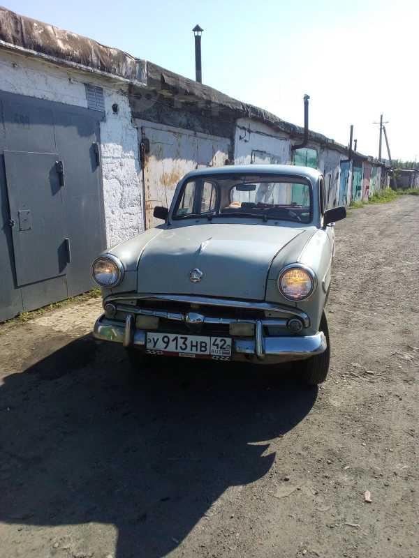 Москвич 407, 1955 год, 50 000 руб.