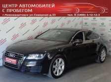 Нижневартовск A7 2011