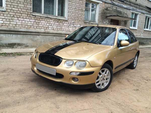 Rover 25, 1999 год, 110 000 руб.