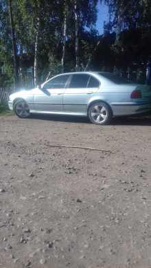 Кызыл i3 2000