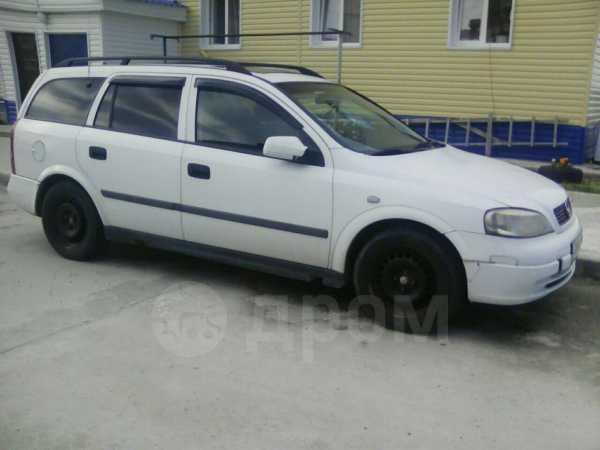 Opel Astra, 1999 год, 80 000 руб.