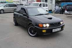 Владивосток Старлет 1995