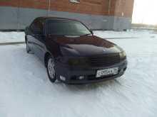 Якутск Глория 2001
