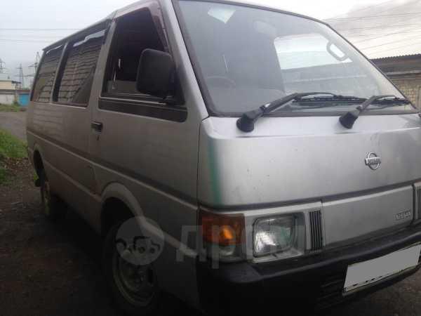 Nissan Vanette, 1989 год, 70 000 руб.