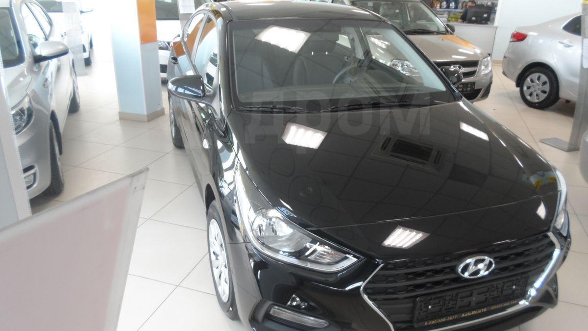 Купить авто в Набережных Челнах  автосалон Авангард