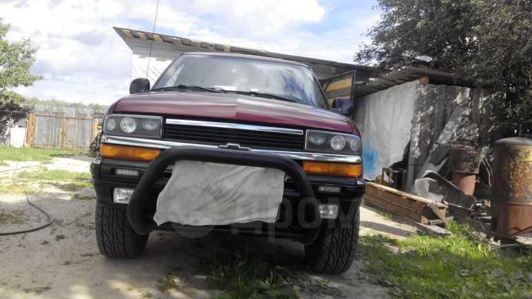 Chevrolet Blazer, 1995 год, 215 000 руб.