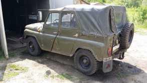 Омск 469 1984