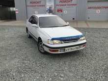 Находка Тойота Корона 1995