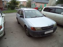 Кемерово АД 2001