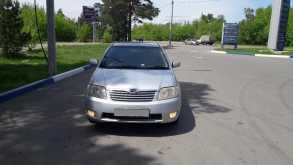 Ангарск Королла 2004