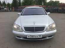 Омск S-класс 2000