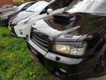 Частные объявления о продаже авто в удмуртии дать объявление токаревка