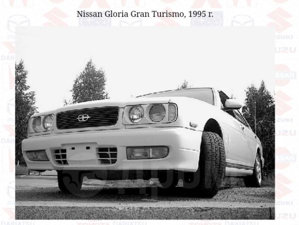 Nissan Gloria, 1995 год, 100 000 руб.