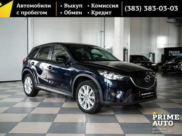 Mazda CX-5, 2014 год, 1 339 000 руб.