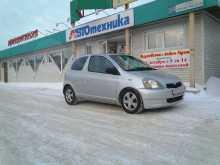 Сургут Тойота Ярис 2002
