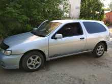 Иркутск Пульсар 1997