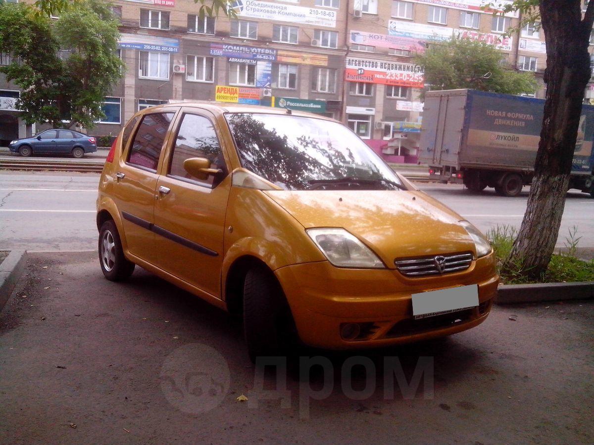 Продажа автомобилей в Троицке (Челябинская область), новые.
