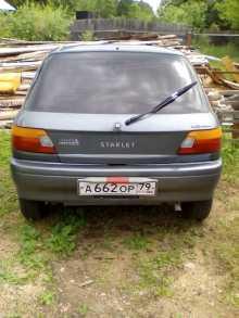 Хабаровск Старлет 1990