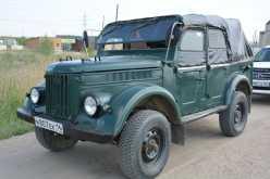 Якутск 69 1968