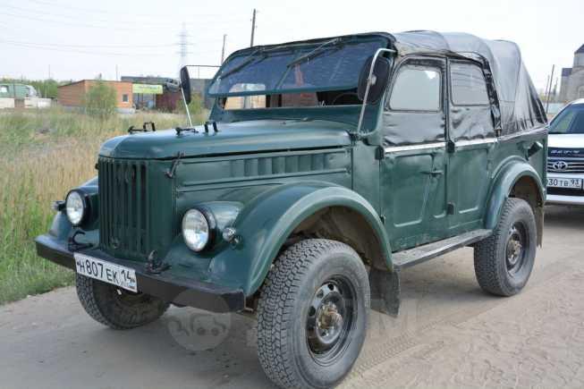 ГАЗ 69, 1968 год, 250 000 руб.