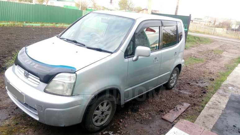 Honda Capa, 2000 год, 150 000 руб.
