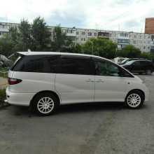Курган Тойота Эстима 2000