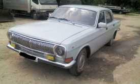 Барнаул 24 Волга 1990