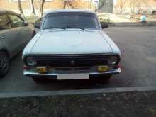 Иркутск 24 Волга 1989