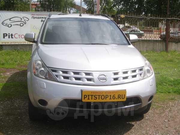 Nissan Murano, 2007 год, 573 000 руб.
