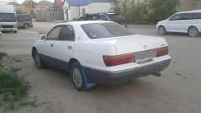 Якутск Тойота Краун 1995