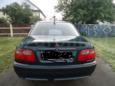 Mitsubishi Carisma, 1999 год, 195 000 руб.