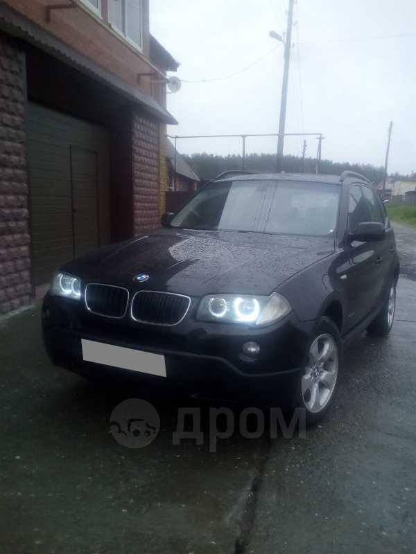 BMW X3, 2009 год, 899 999 руб.