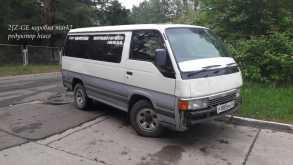 Иркутск Караван 1993