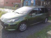 Невьянск 307 2006