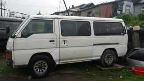 Магадан Караван 1995