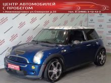 Нижневартовск Mini Coupe 2003