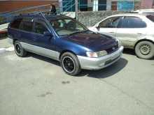 Владивосток Королла 1997
