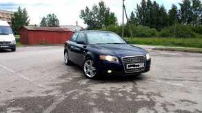 Псков Audi A4 2006