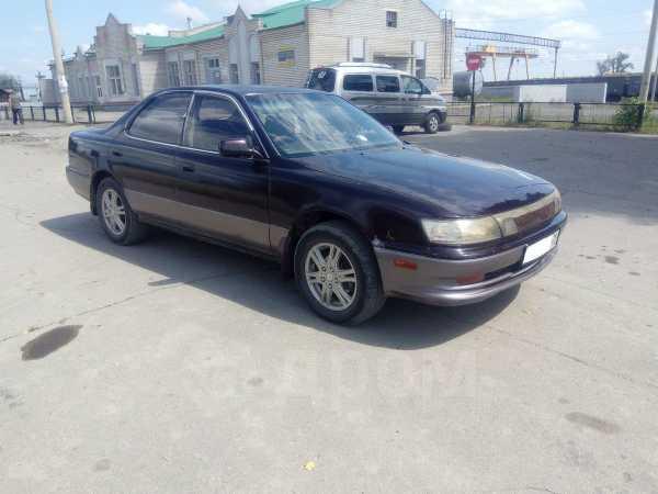 Toyota Vista, 1992 год, 121 000 руб.